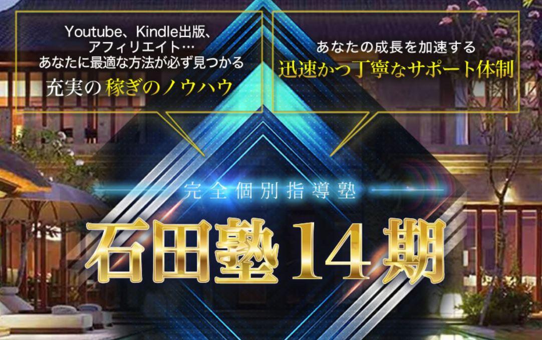 f:id:surusumi1211:20200916123248j:plain