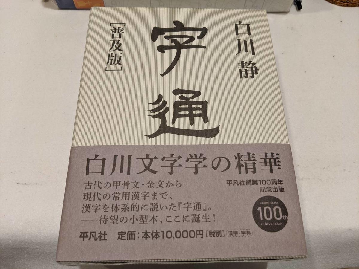 f:id:surusumi1211:20210216011704j:plain