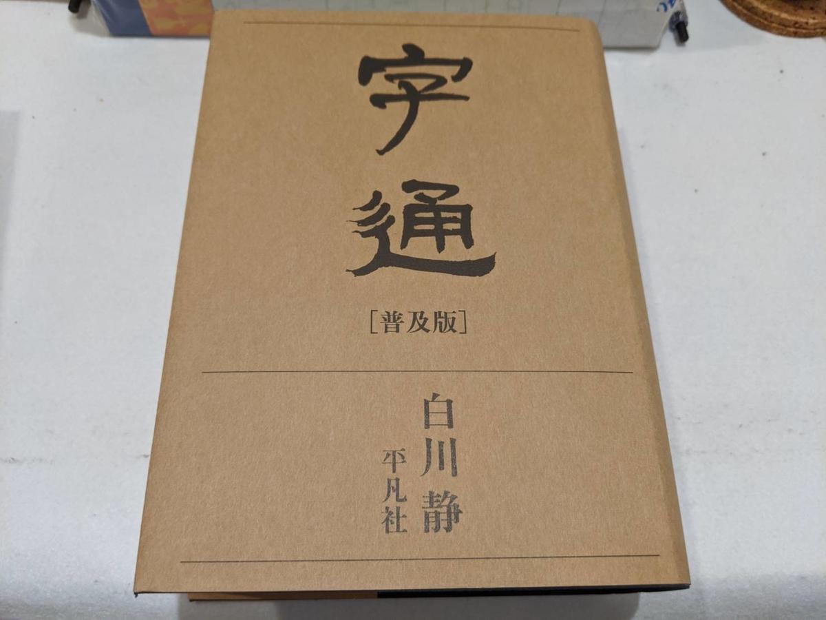 f:id:surusumi1211:20210216011723j:plain