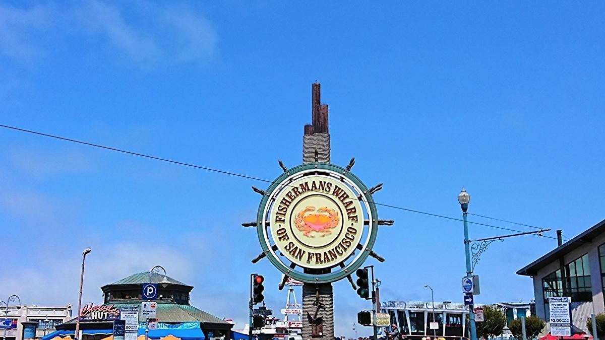 アメリカ サンフランシスコの観光地 フィッシャーマンズワーフ