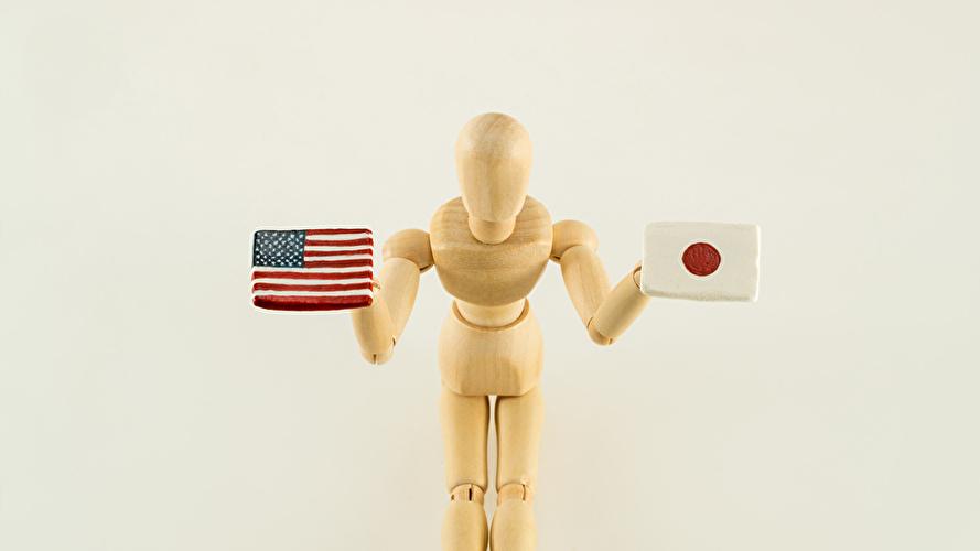 アメリカ人と日本人の違い
