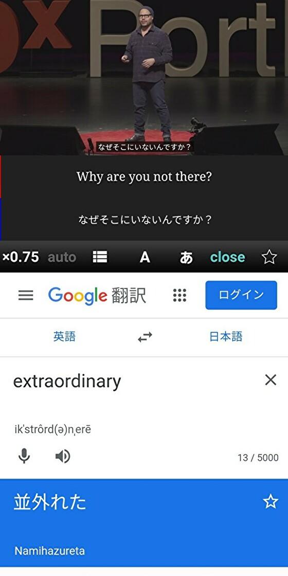 字幕で意味が分からない単語があれば、クリックすると辞書が出る