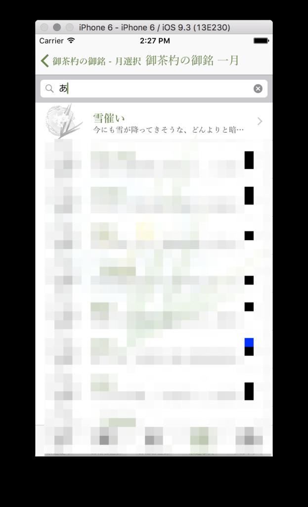 f:id:susanne:20160907143453p:plain