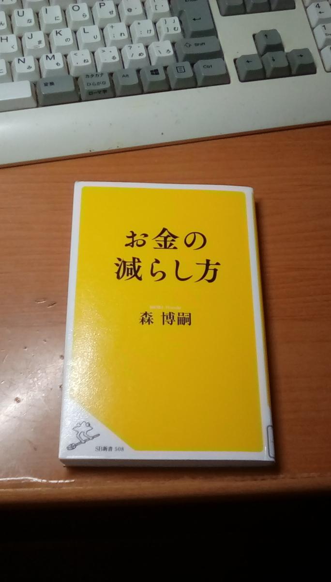 f:id:susanootakashi:20210504145204j:plain
