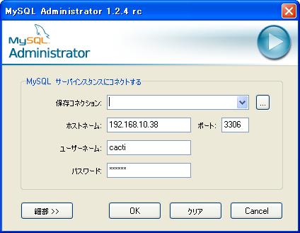 f:id:susatadahiro:20061028205111p:image