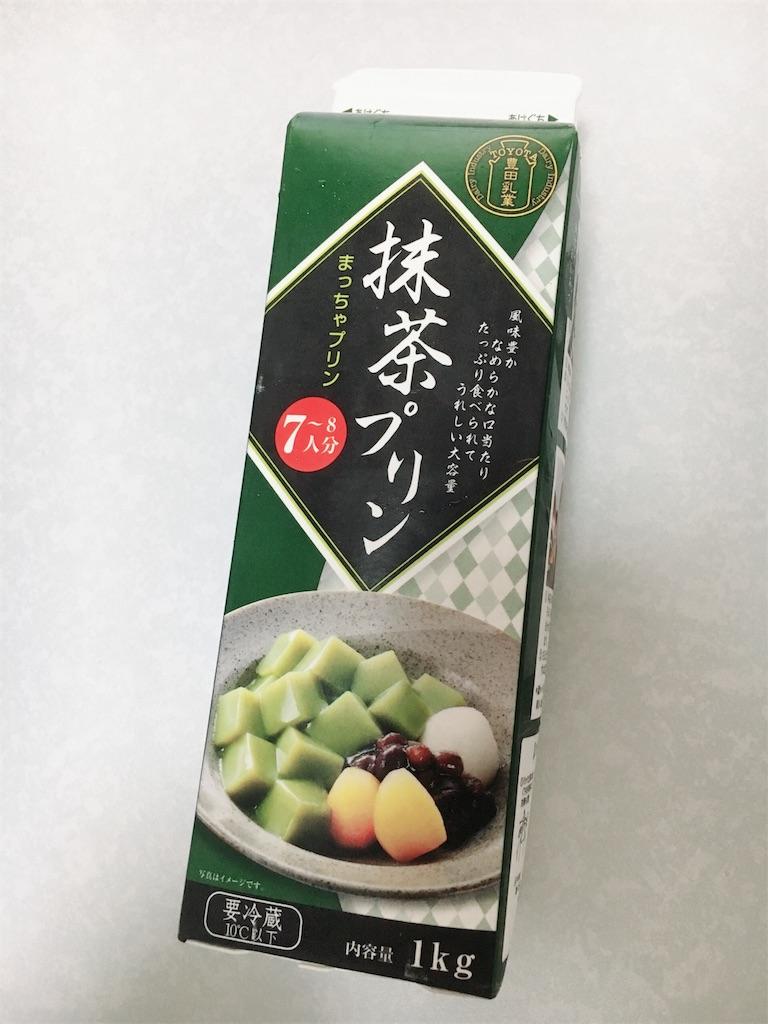 f:id:sushi1051027:20181015155553j:image