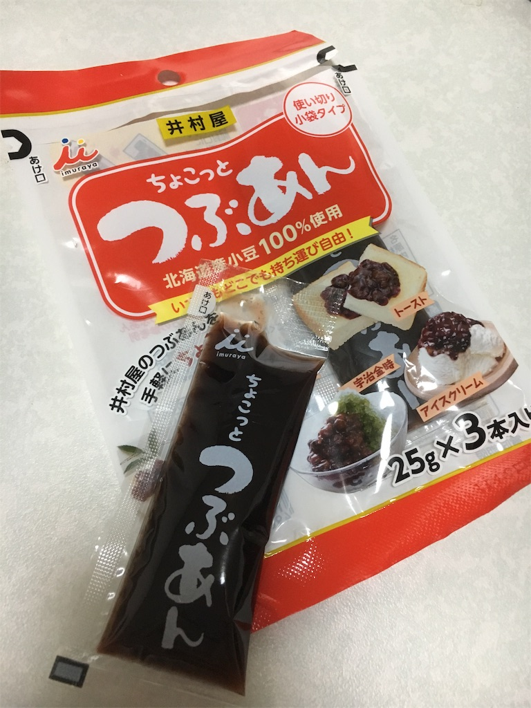 f:id:sushi1051027:20181015160704j:image