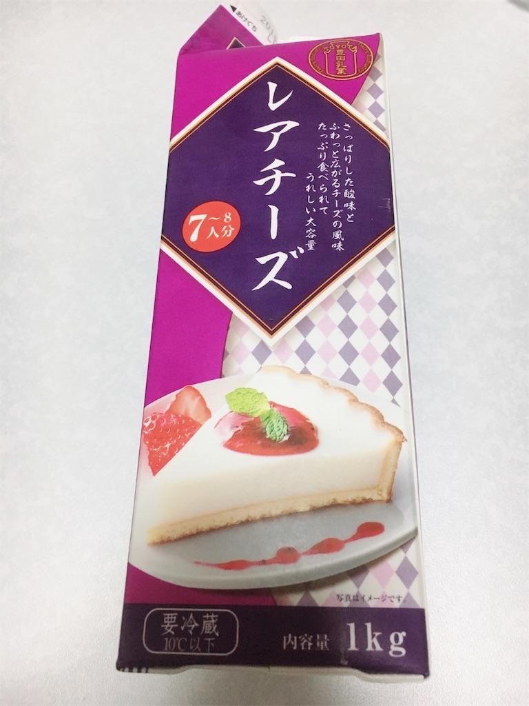 f:id:sushi1051027:20181021195004j:image