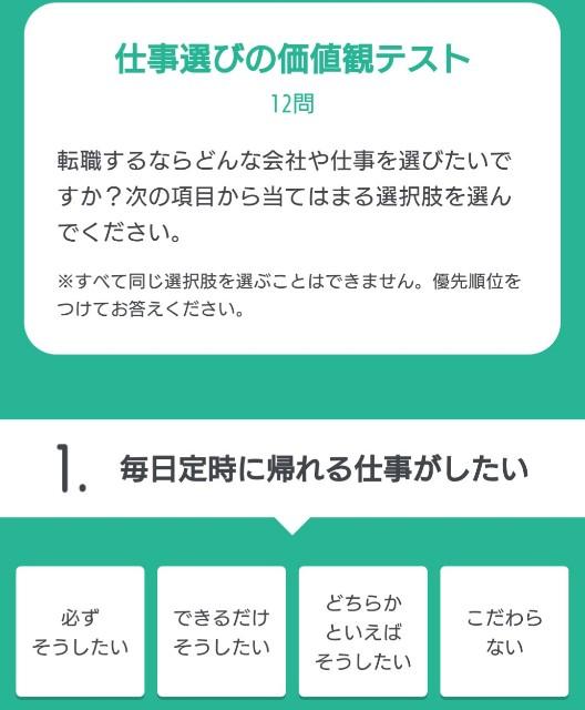 f:id:sushi1051027:20181226085401j:image