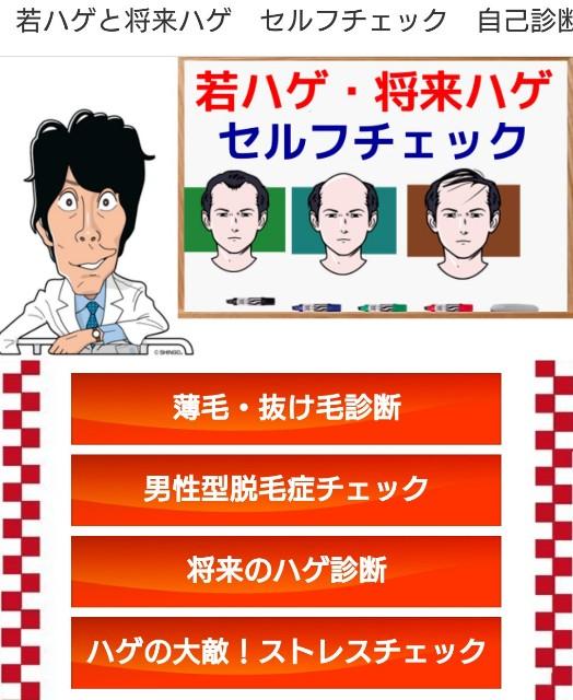 f:id:sushi1051027:20190122133343j:image