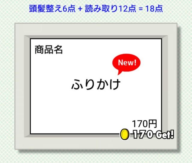 f:id:sushi1051027:20190126201152j:image