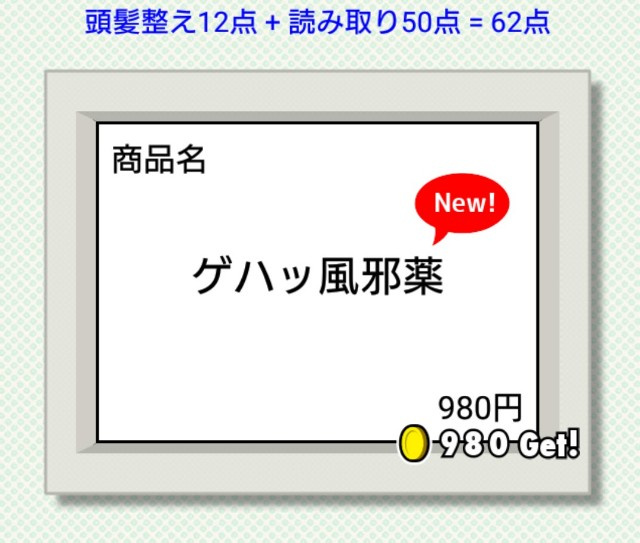 f:id:sushi1051027:20190126202010j:image
