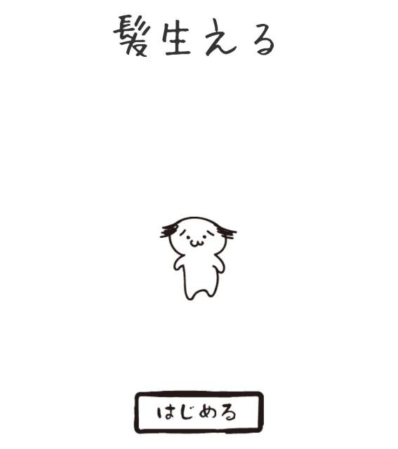 f:id:sushi1051027:20190126222431j:image