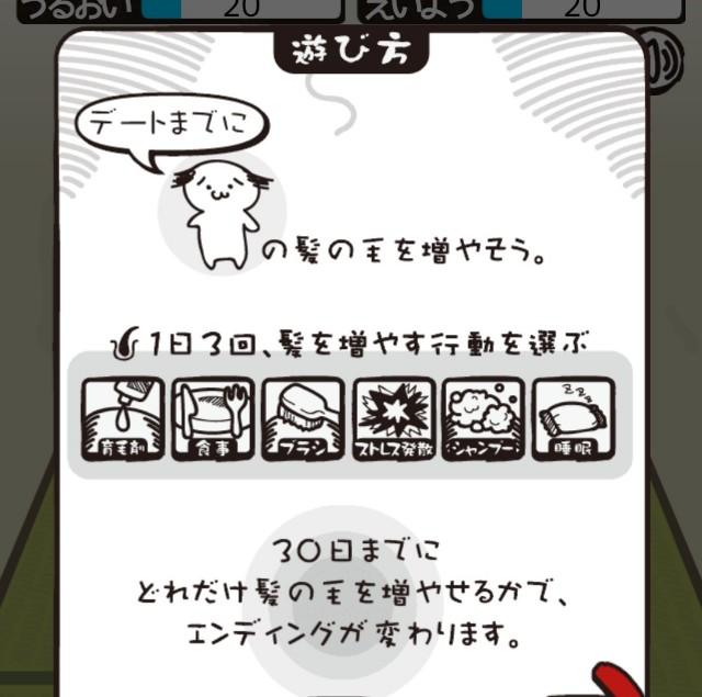 f:id:sushi1051027:20190126222700j:image