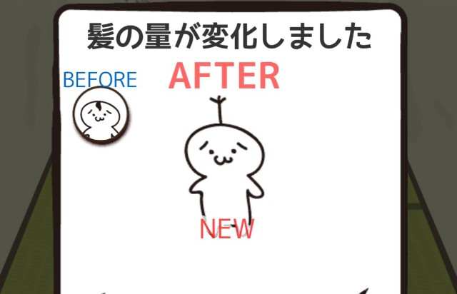 f:id:sushi1051027:20190126223223j:image