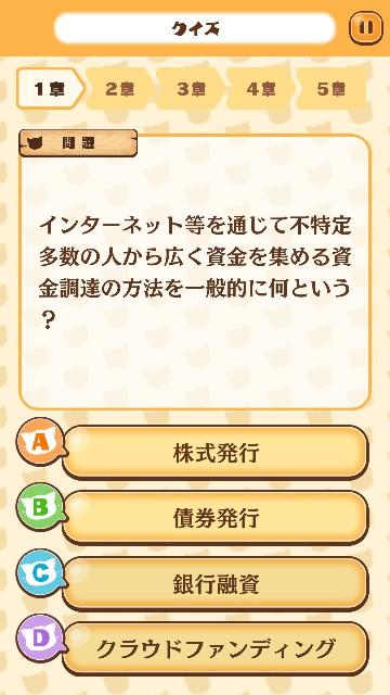 f:id:sushi1051027:20190131092737j:image