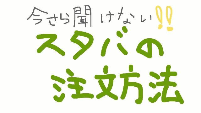 f:id:sushi1051027:20190131101049j:image