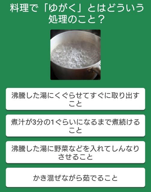 f:id:sushi1051027:20190131201523j:image