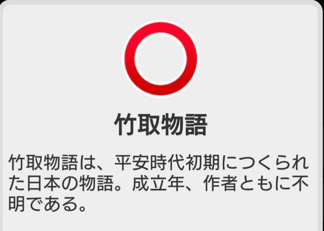 f:id:sushi1051027:20190131201549j:image