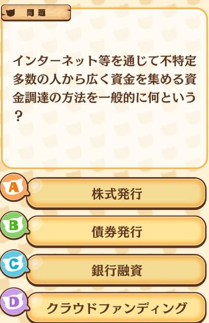 f:id:sushi1051027:20190131204535j:image