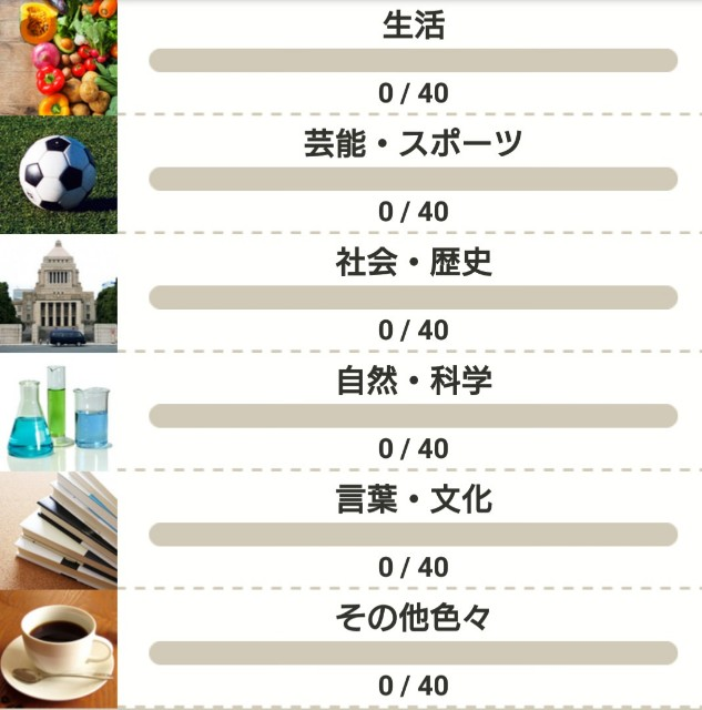 f:id:sushi1051027:20190131211251j:image