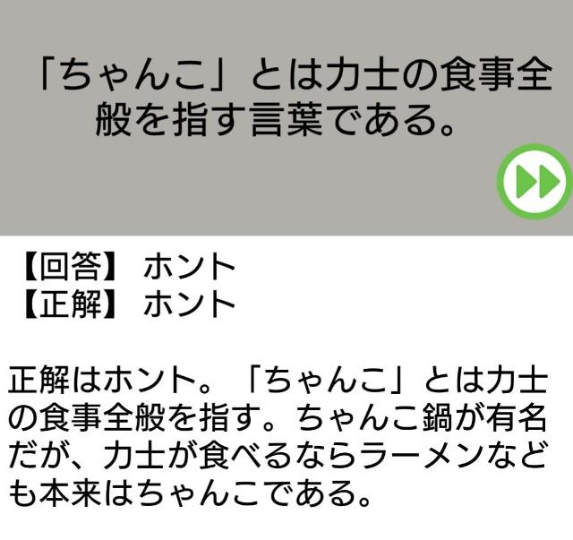 f:id:sushi1051027:20190131211348j:image