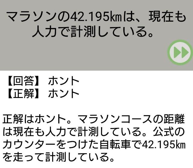 f:id:sushi1051027:20190131211412j:image