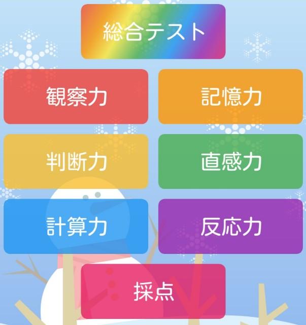 f:id:sushi1051027:20190131222200j:image