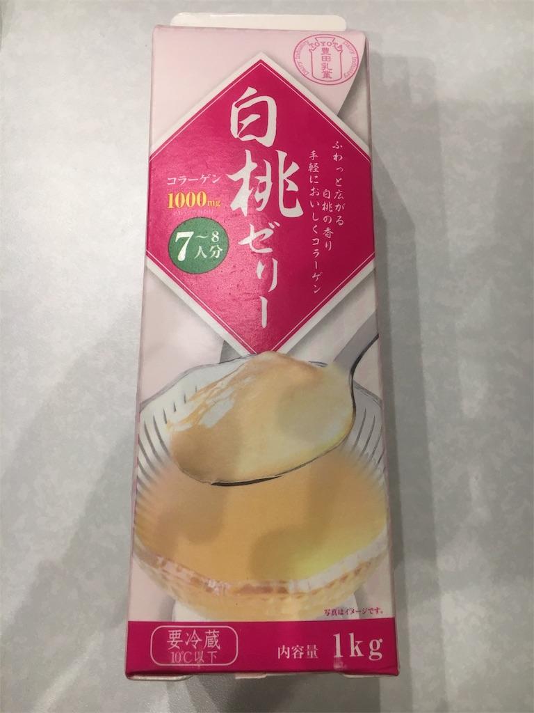 f:id:sushi1051027:20190201201209j:image