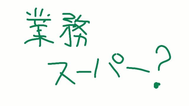 f:id:sushi1051027:20190203222045j:image