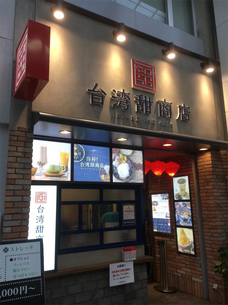 f:id:sushi1051027:20190209084832j:image