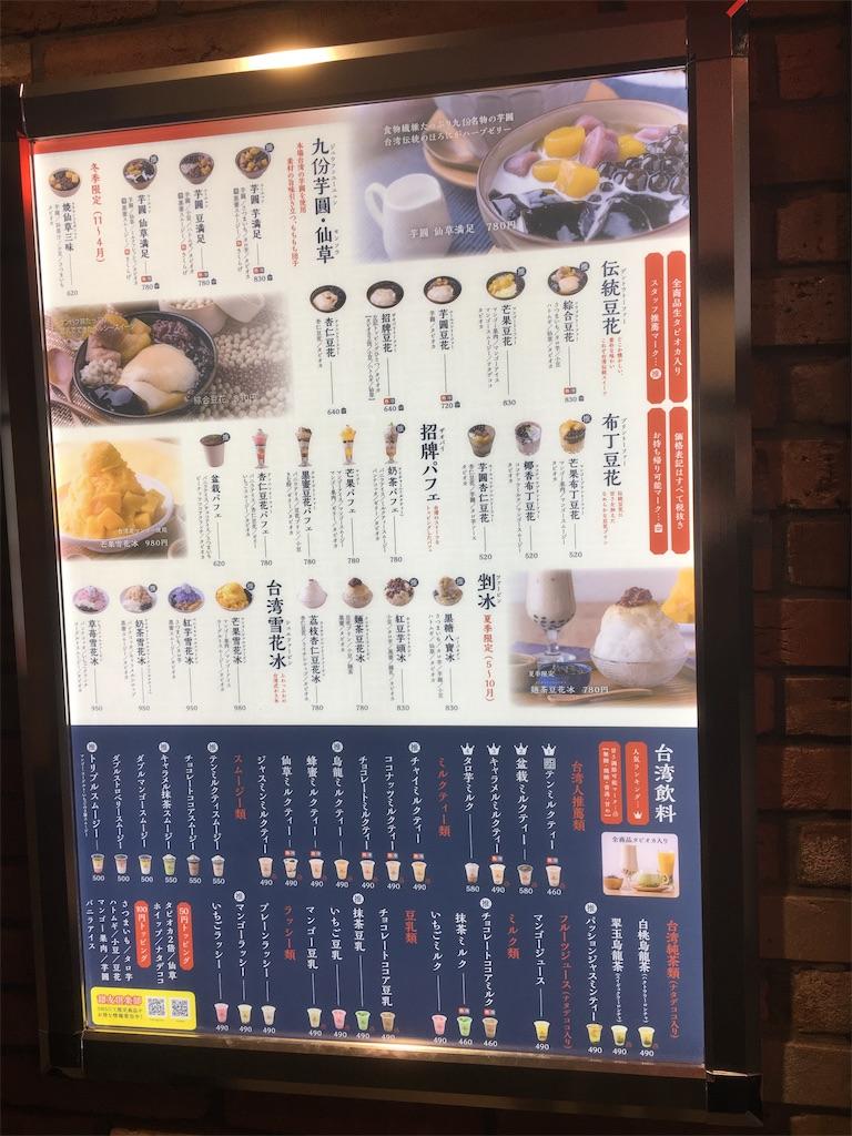 f:id:sushi1051027:20190209085657j:image