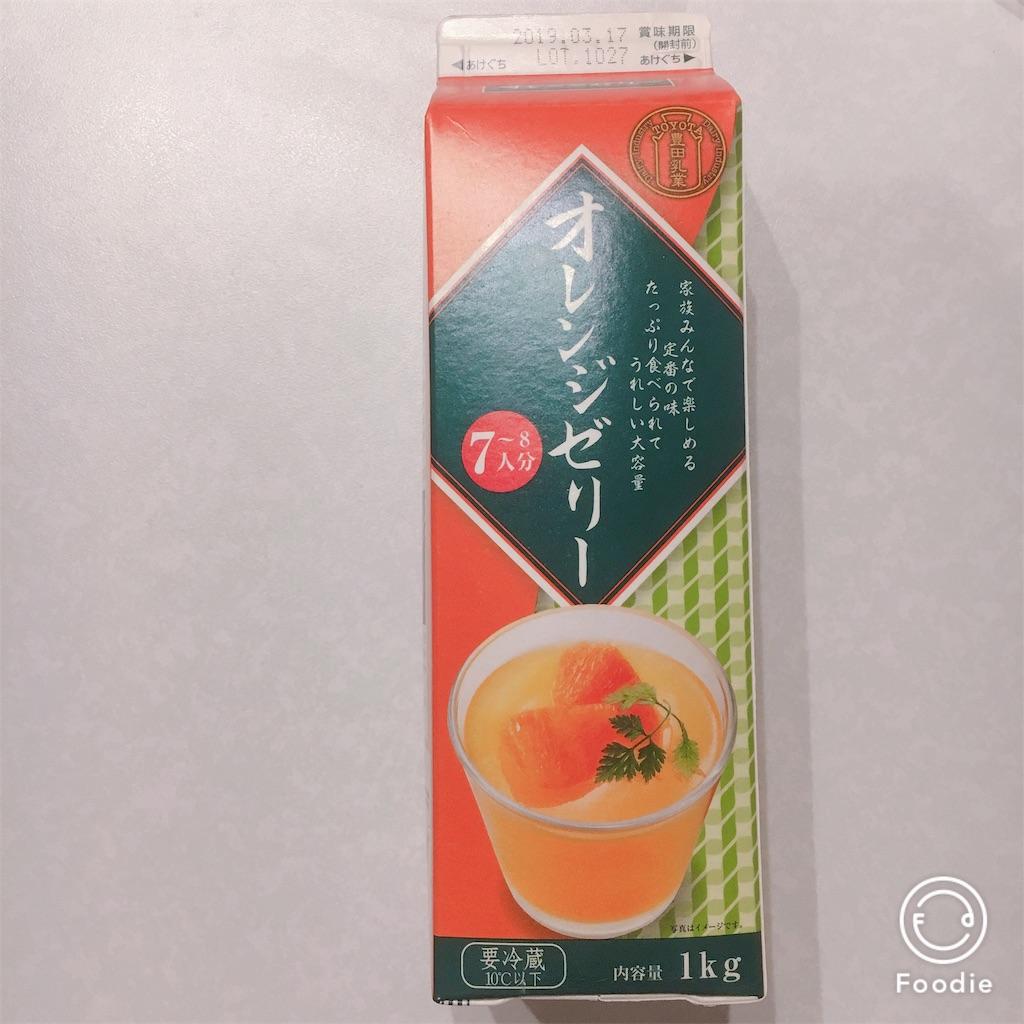 f:id:sushi1051027:20190213200355j:image
