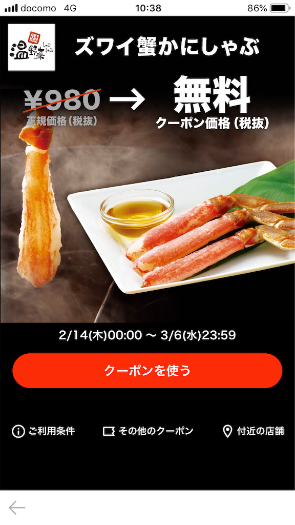 f:id:sushi1051027:20190214133558p:image