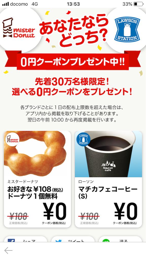 f:id:sushi1051027:20190214135322p:image
