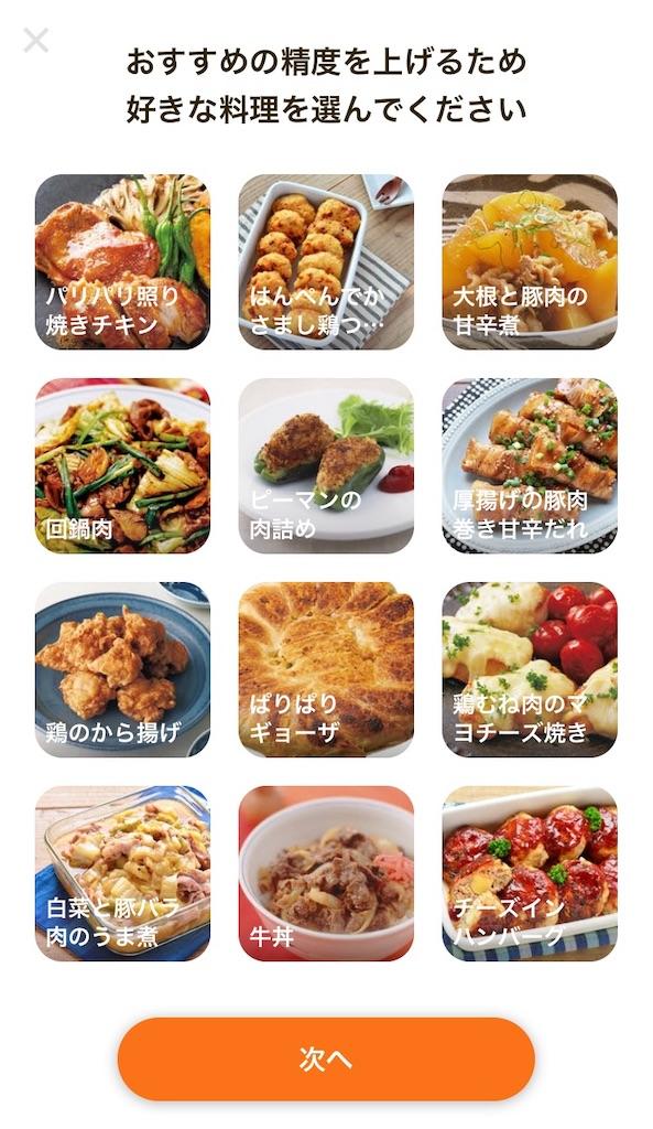 f:id:sushi1051027:20190313105757j:image