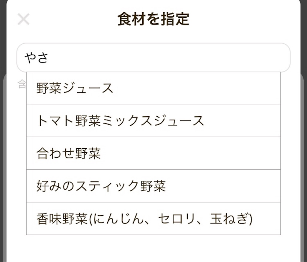f:id:sushi1051027:20190313111142j:image