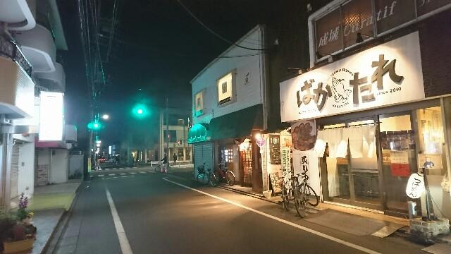 f:id:sushi514:20170120150654j:image