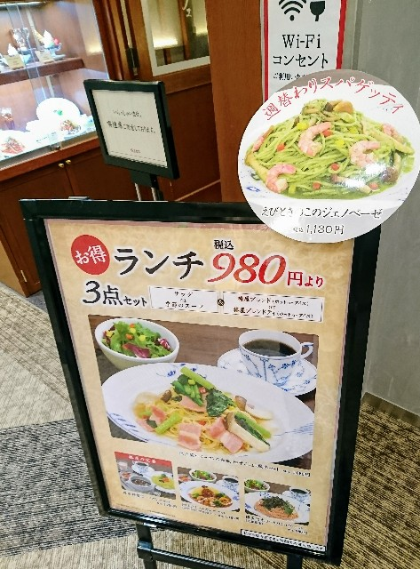 f:id:sushi514:20170308144825j:image