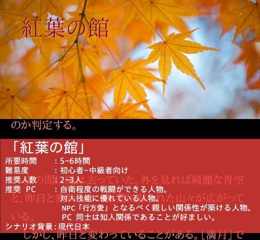 f:id:sushi514:20180729170337j:plain