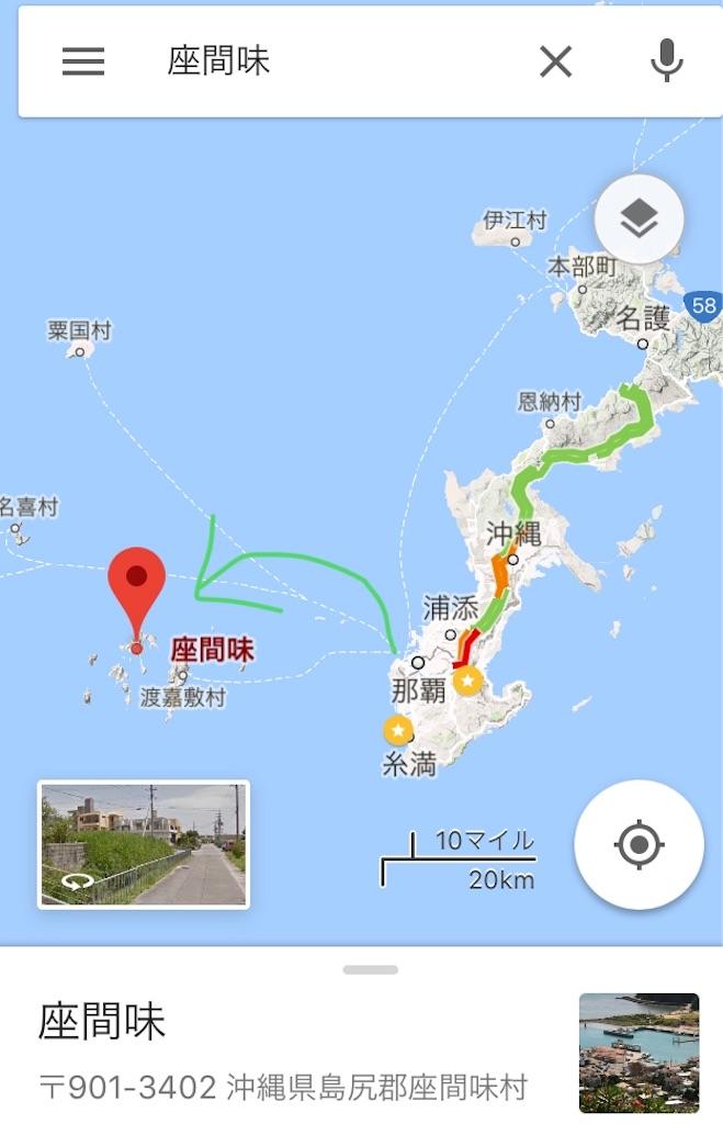 f:id:sushi_drone:20171108182230j:image