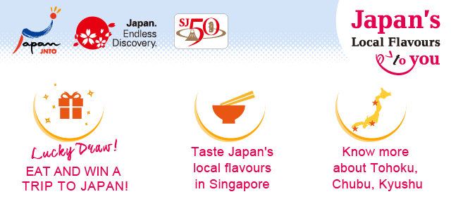 EAT AND WIN A TRIP TO JAPAN! - Japan's Local Flavours to you