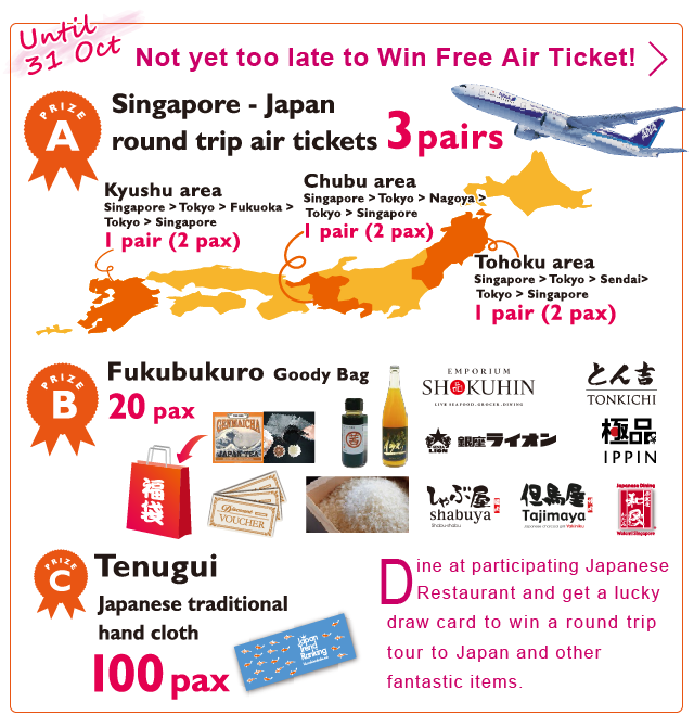 EAT AND WIN A TRIP TO JAPAN!
