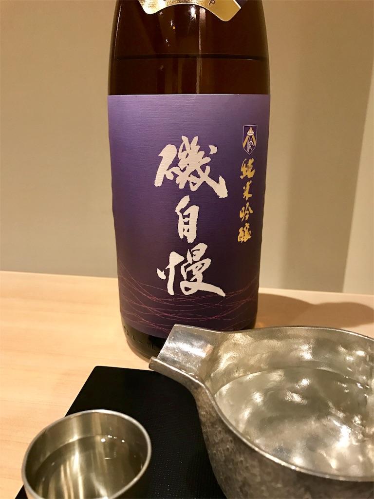 f:id:sushibaiken:20170120182604j:image