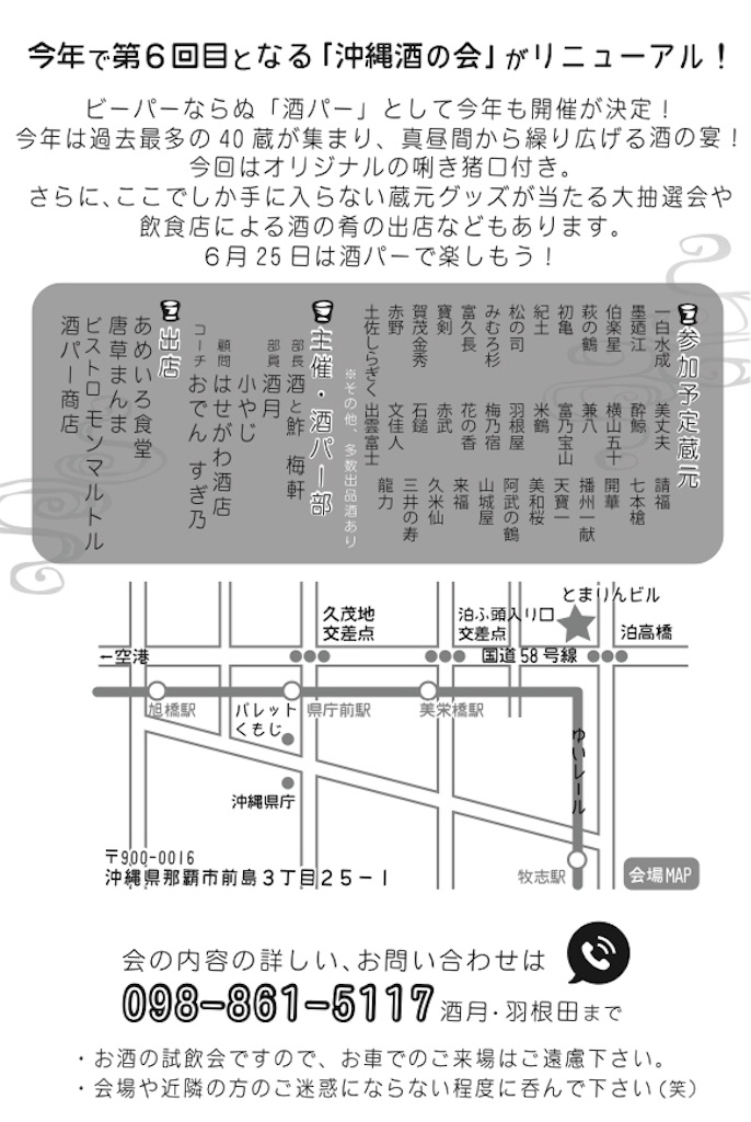 f:id:sushibaiken:20170422125336j:image