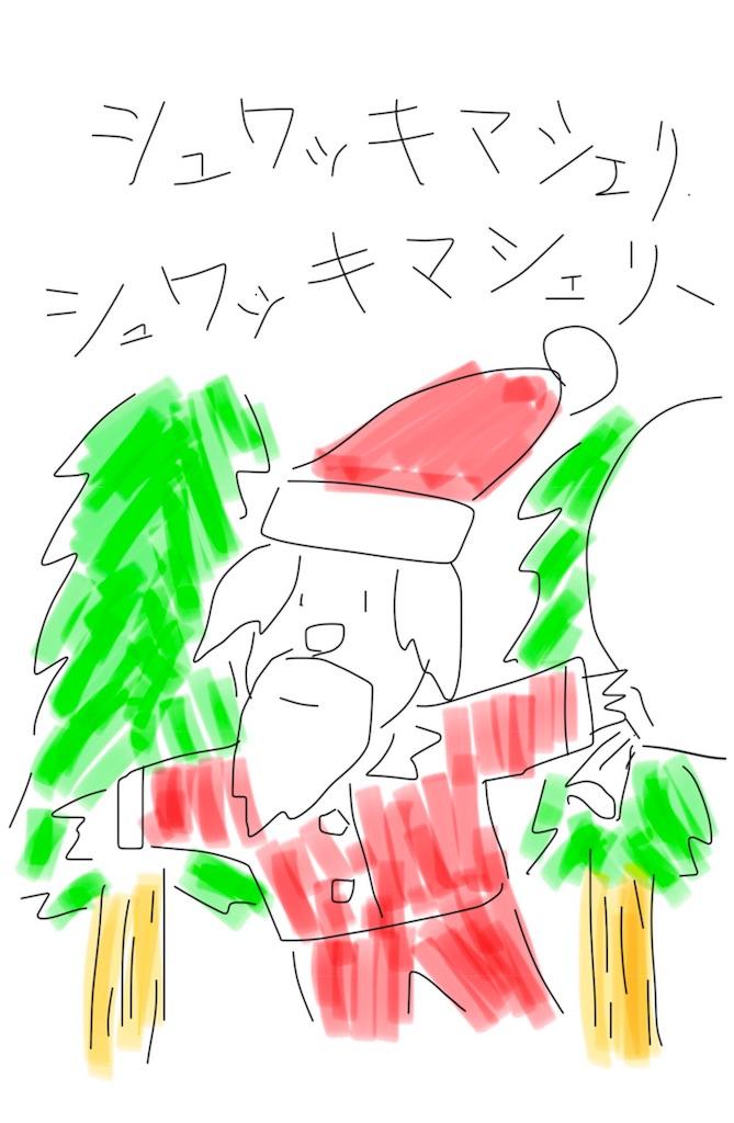 f:id:sushibaiken:20171202204555j:image