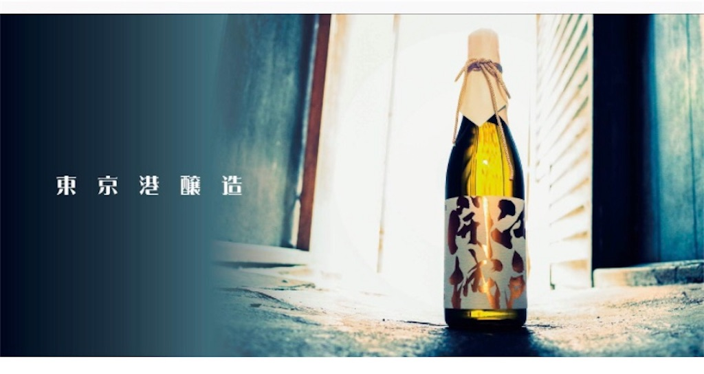 f:id:sushibaiken:20171215112335j:image