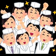 f:id:sushigokoro:20190215120218p:plain