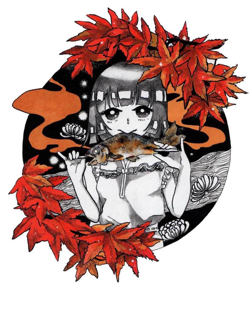 f:id:sushikobito:20160821003739j:plain
