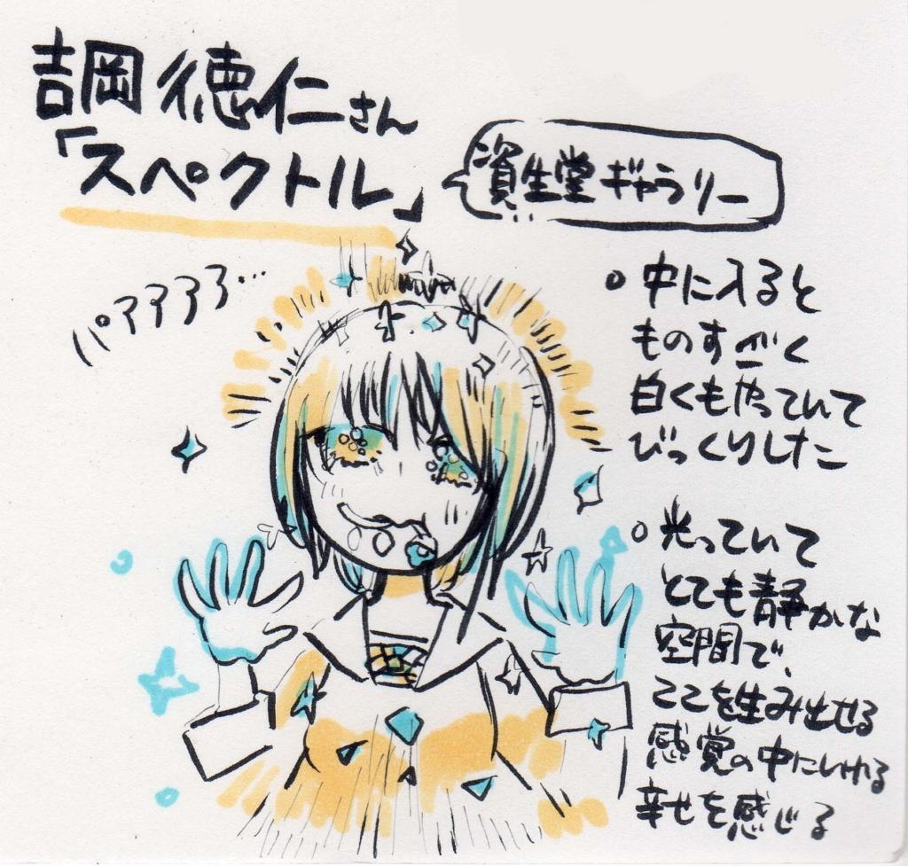 f:id:sushikobito:20170122232146j:plain